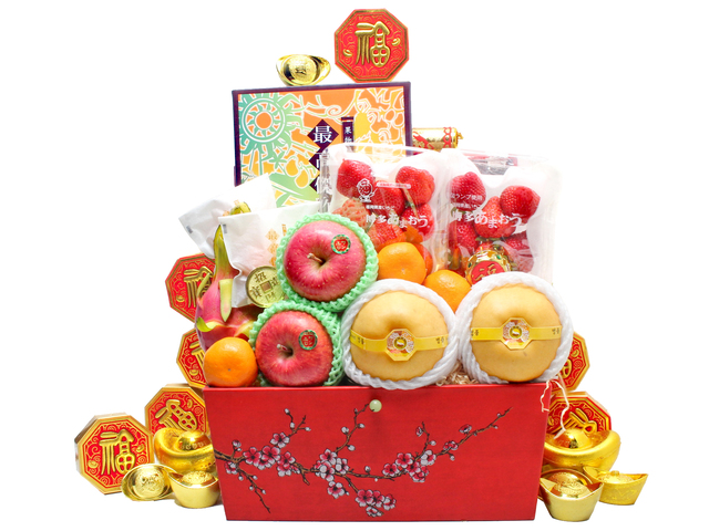 CNY Gift Hamper - CNY Gift Hamper R61 - L36511965 Photo