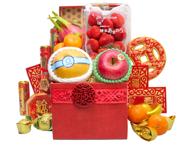 CNY Gift Hamper - CNY Gift Hamper R76 - L36512035 Photo
