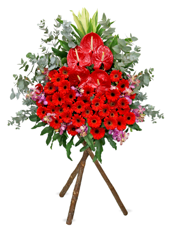 Flower Basket Stand -  Congratulations Florist basket AK11  - L36668261 Photo