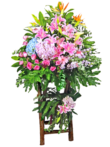 Flower Basket Stand - Colourful Joy flower basket - P0639 Photo