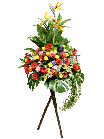 Flower Basket Stand - Congrat Flower Basket 9 - L07464 Photo