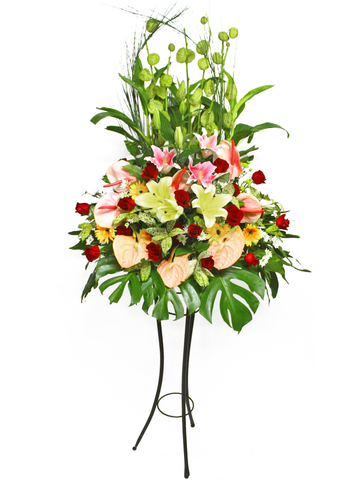 Flower Basket Stand - Congratulations Flower 9 - L11961 Photo