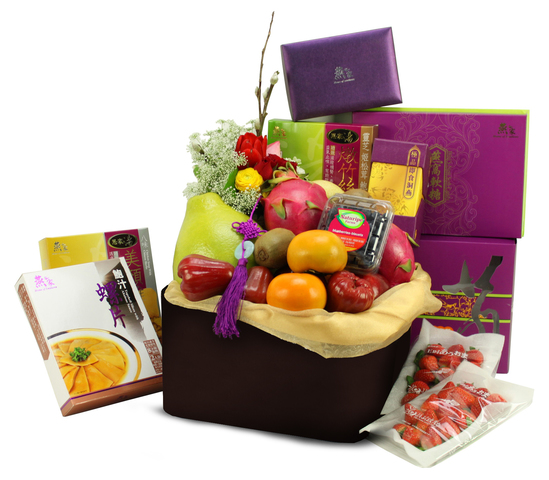 Flower Shop New Product - HOS Hamper C - B3519 Photo