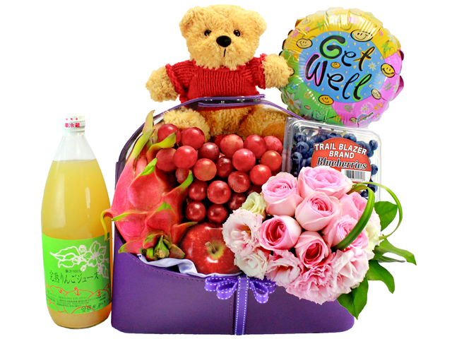 Get Well Soon Gift - Recovery Hamper 2 - L16444 Photo