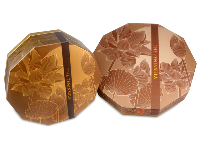 Gift Accessories - Hotel Peninsula Mid-Autumn Mooncake - L10566 Photo