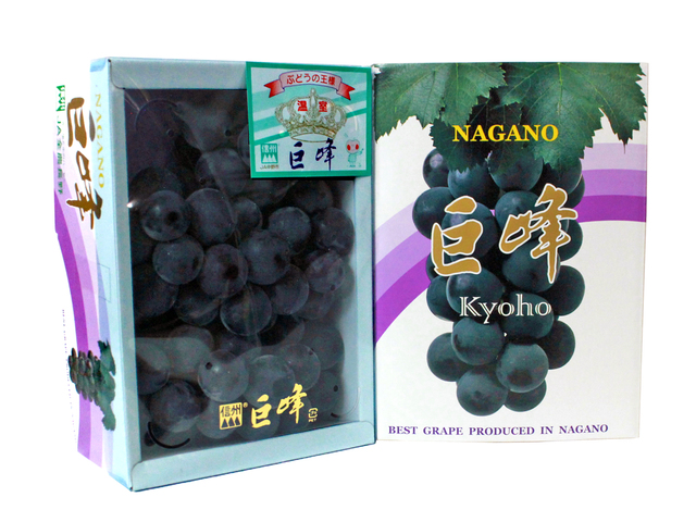 Gift Accessories - Japanese  greenhouse Kyoho grapes in box(only available during mid-autumn festival) - L145232 Photo