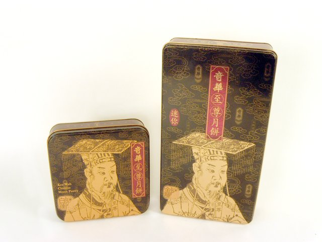Gift Accessories - Kee Wah Moon Cakes - P18424 Photo