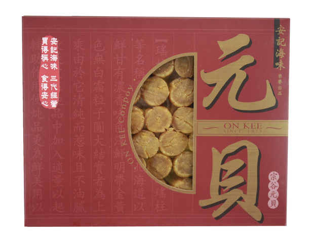 Gift Accessories - On Kee Dry Seafood Conpoy Gift Box - L93206 Photo