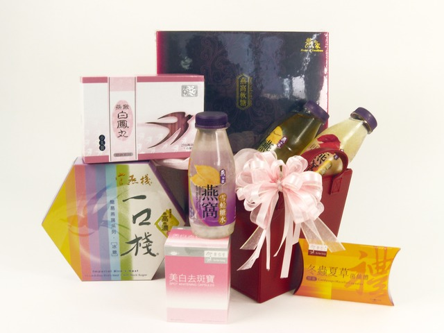 Health Gift - Healthy Pampering (B) - P4787 Photo