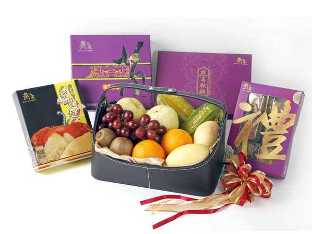 Mid-Autumn Gift Hamper - Home of Swallows Gift C - HS2147 Photo