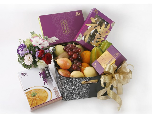 Mid-Autumn Gift Hamper - Home of Swallows Gift D - HS2161 Photo