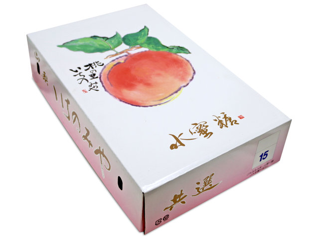 Mid-Autumn Gift Hamper - Japanese Peach Large Gift Box - L36670956 Photo