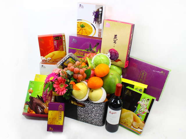 Mid-Autumn Gift Hamper - Mid-Autumn Gift Hamper (F) - HS20106 Photo