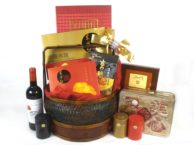Mid-Autumn Gift Hamper - Mid Autumn Traditional Gift Basket (22)  - L42151 Photo
