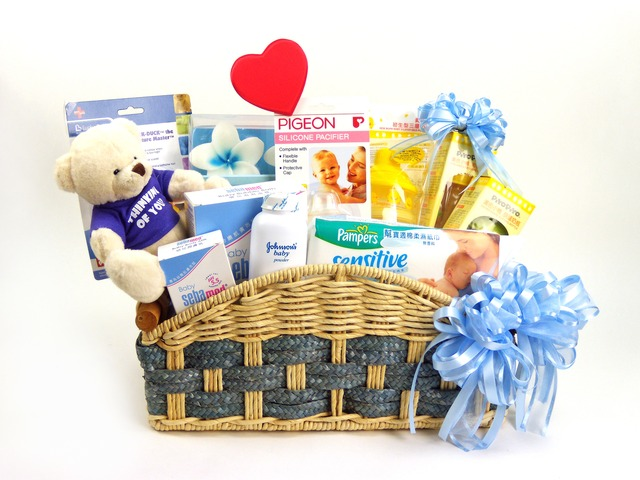 New Born Baby Gift - BB Basket (B) - P1995 Photo