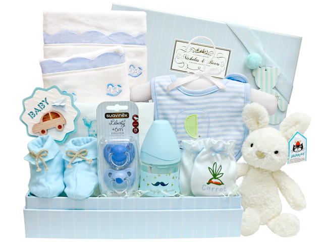 New Born Baby Gift - Baby Clothes Gift Basket z22 - L36669148 Photo