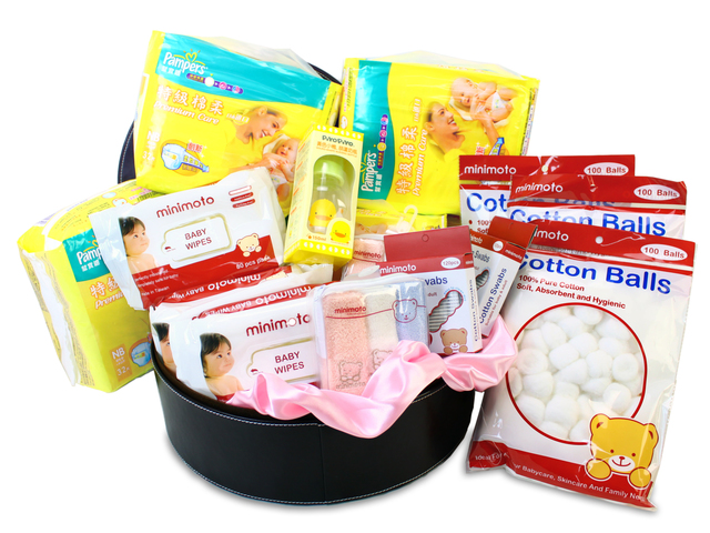 New Born Baby Gift - Baby Dispensary Set A - L09671 Photo