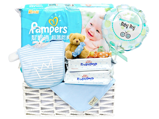 New Born Baby Gift - Baby Gift Basket z7 - L36668685 Photo