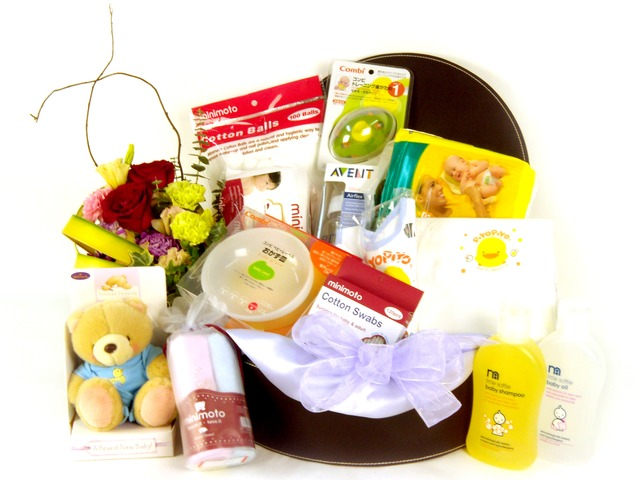New Born Baby Gift - Baby Leather Box (A) - P15349 Photo