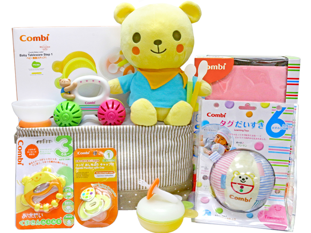 New Born Baby Gift - Combi baby gift hamper - L36668152 Photo