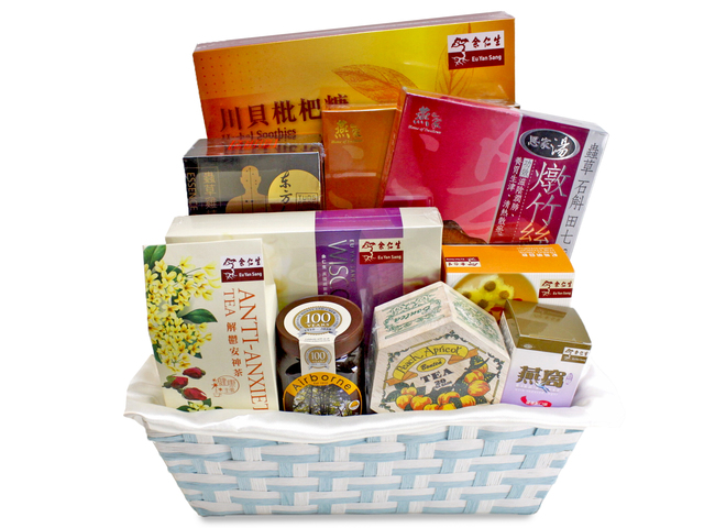 New Born Baby Gift - Mother Health Hamper - L87414 Photo