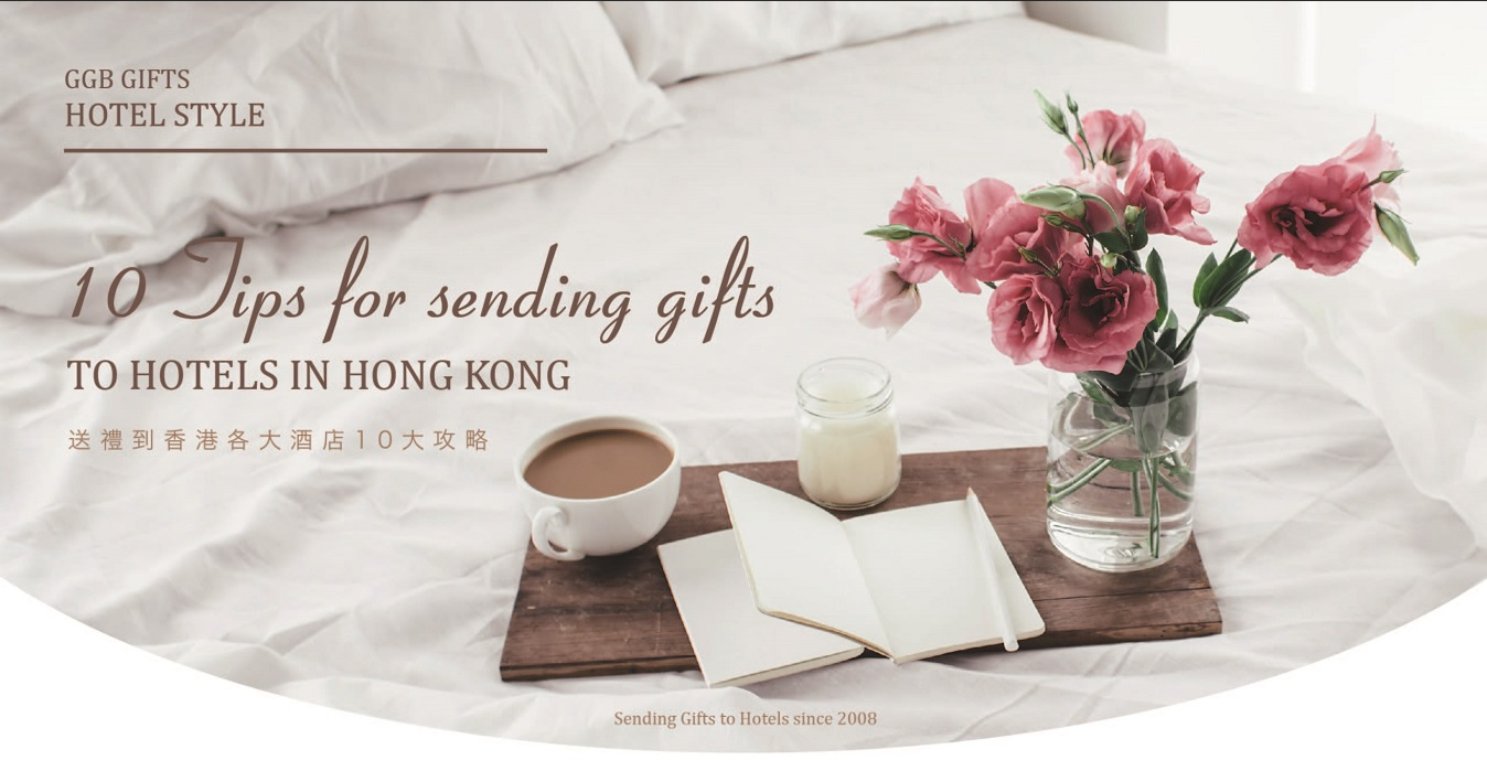 Send Gift to Hong Kong Hotel