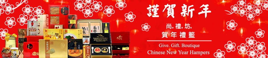 Chinese New Year CNY Gift Fruit Basket Hampers