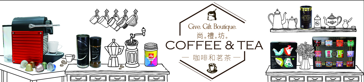 Coffee Tea gift