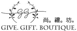 尚禮坊 花店禮品店 Give.Gift.Boutique flower shop and gift shop