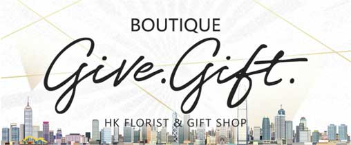 尚禮坊 花店禮品店 Give.Gift.Boutique florist and gift shop
