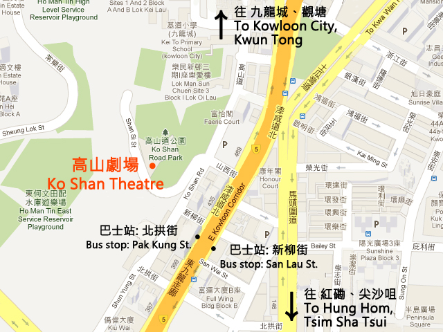 Ko Shan Theatre Map