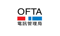 Hong Kong Flower Shop GGB client OFTA