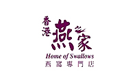Hong Kong Flower Shop GGB brands Home of Swallows