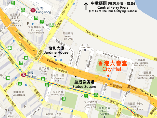 Hong Kong City Hall Map