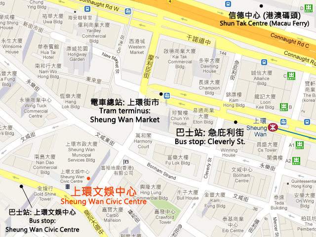 Sheung Wan Civic Centre Map
