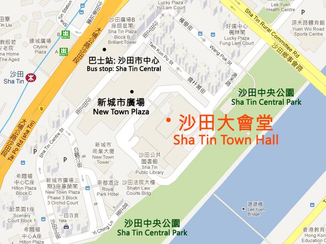 Sha Tin Town Hall Location Transportation Info Concerts