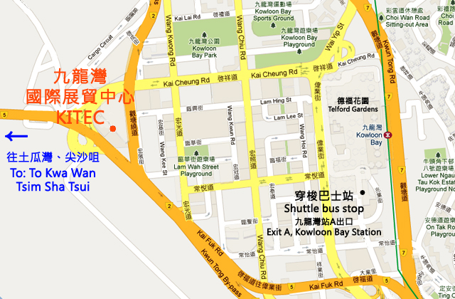 KITEC - Kowloonbay International Trade & Exhibition Centre Map