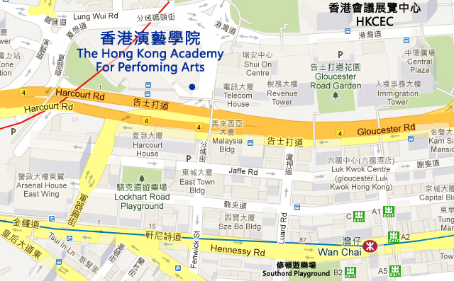 The Hong Kong Academy For Performing Arts HKAPA Map