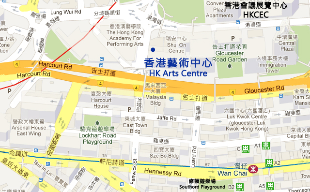 HK Arts Centre Map