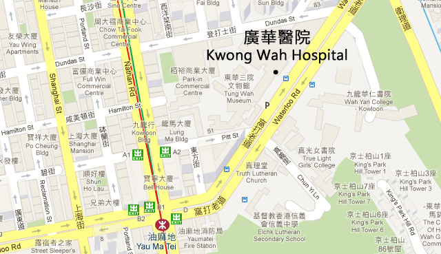 Kwong Wah Hospital Map