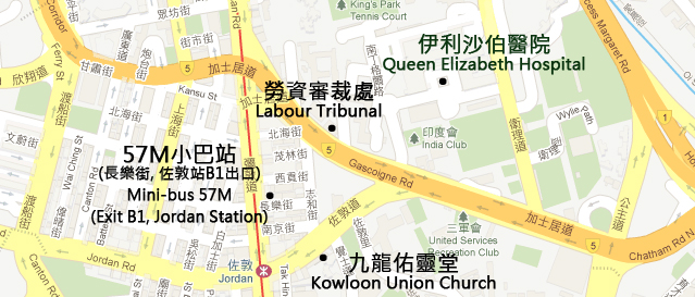 Queen Elizabeth Hospital Map