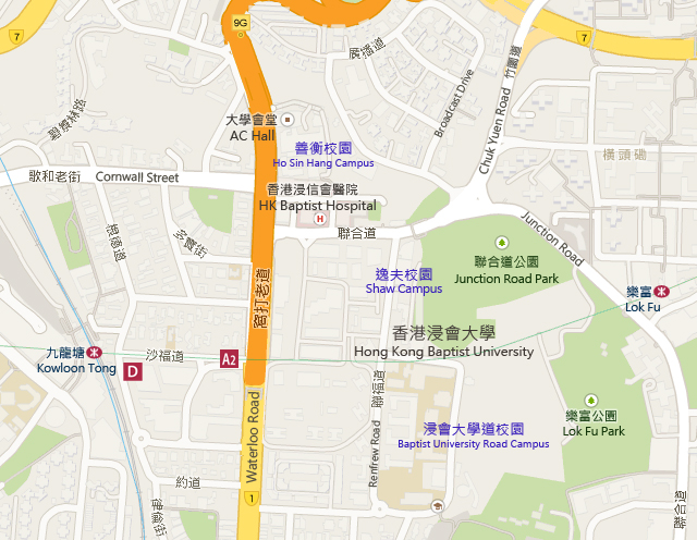 HKBU - Hong Kong Baptist University Map
