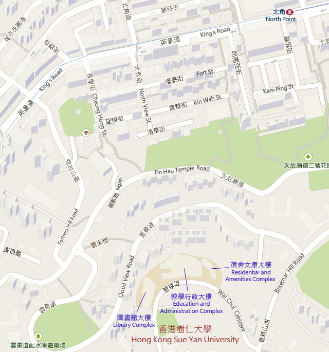 HKSYU - Hong Kong Shue Yan University Map