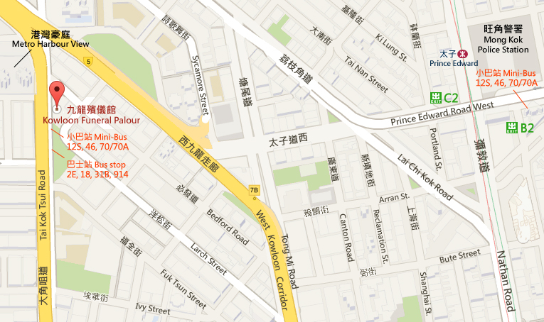 Kowloon Funeral Parlour Map
