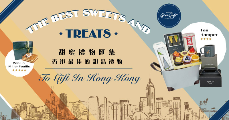 The Best Sweets And Treats To Gift In Hong Kong Give Gift