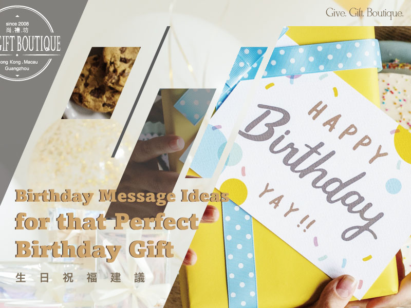 Birthday Message Ideas for that Perfect Birthday Gift