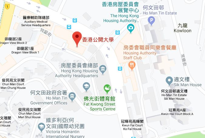 OUHK - The Open University of Hong Kong Map