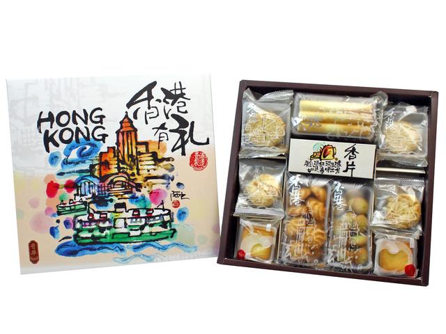 花店附加禮物 - 奇華禮餅 - 香港有禮(特級裝禮盒) - L181523 Photo
