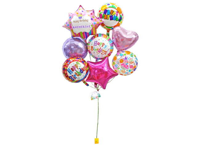 Balloon Gift - Happy Birthday helium balloon X 8 - L155979 Photo