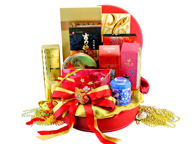 CNY Gift Hamper - CNY Gift Hamper C7 - L115950 Photo